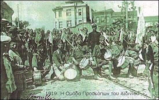 The Boy Scouts of Aydin, 1919
