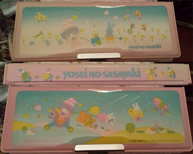 Vintage Japanese pencil cases Yes. & 25+ unique Japanese pencil case ideas on Pinterest | Pencil boxes ... Aboutintivar.Com