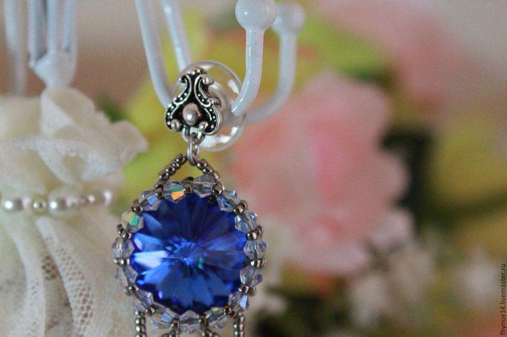 """Купить серьги """"Океан души"""" - синий, длинные серьги, кристаллы сваровски, подарок девушке"""