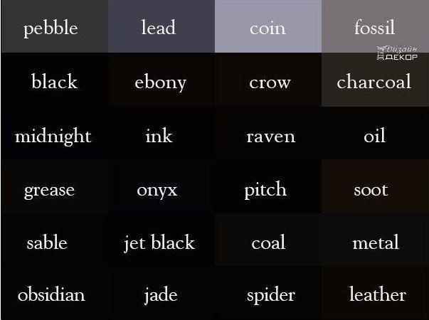 240 цветов на английском 9