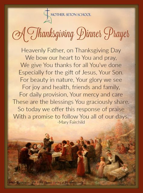 A simple prayer for your Thanksgiving Dinner.