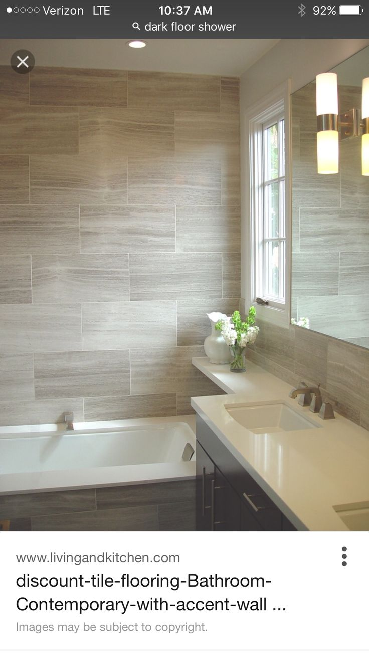 Small Bathroom With 12 X 24 Tile: 25+ Best Ideas About 12x24 Tile On Pinterest