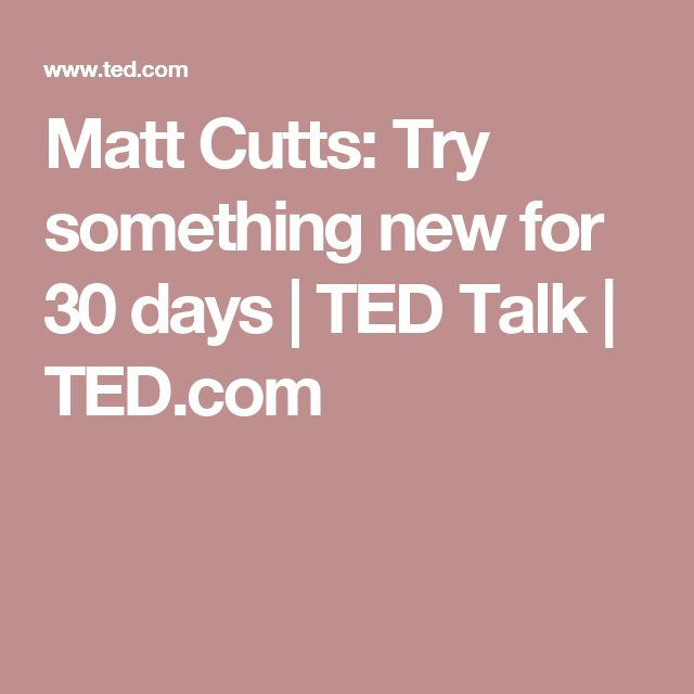 Matt Cutts: Try something new for 30 days | TED Talk | TED.com