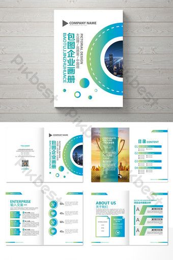 creative real estate financial technology Brochure design#pikbest#templates