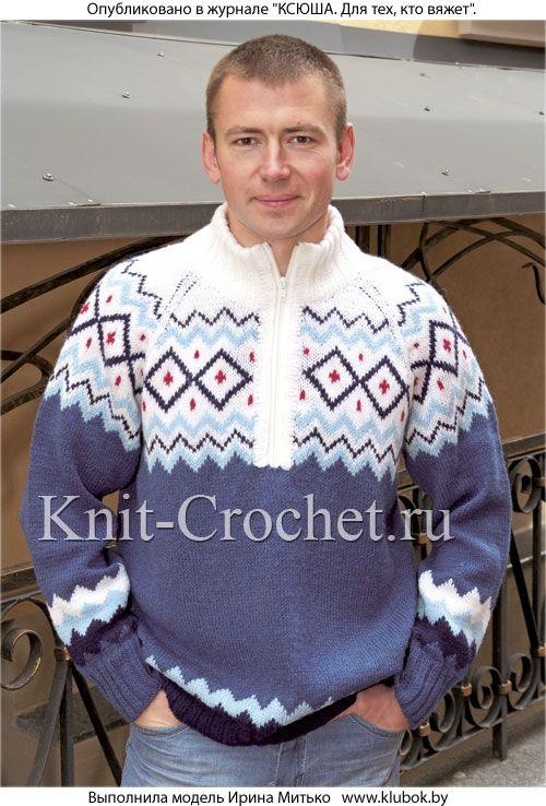 Связанный на спицах мужской пуловер реглан 48-50 размера с жаккардовыми узорами.