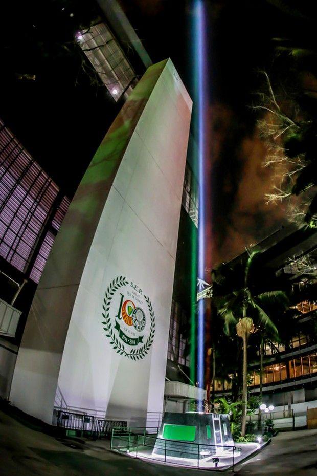 Canhão de Luz Arena Palmeiras (Foto: Divulgação)