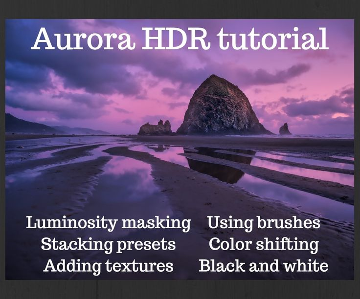 how to take aurora photos
