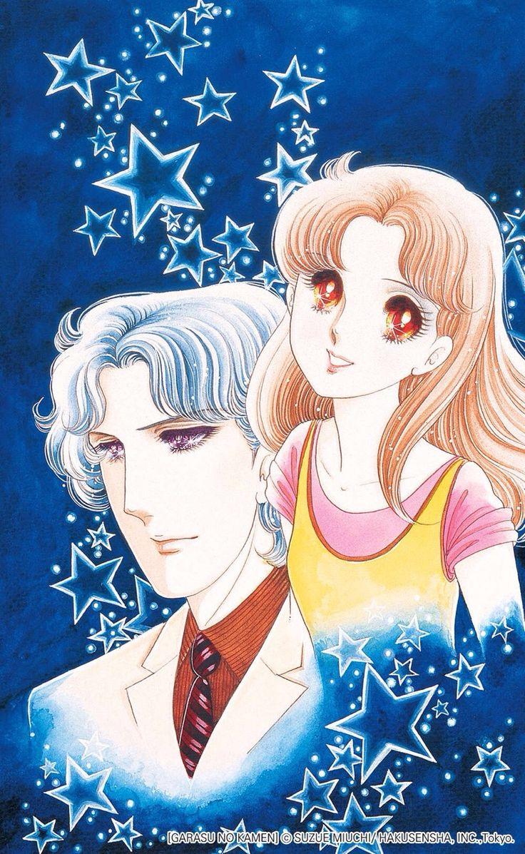Maya and Masumi