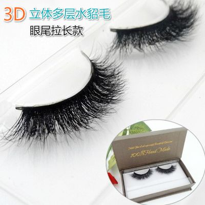 2016 New 1 Pair Hig-Quality 3D Fashion Bushy Cross Natural False Eyelashes Mink Hair Handmade Long Eye Lashes Free shipping
