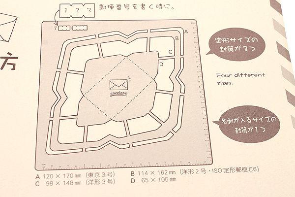 Kuretake Handmade Envelope Template - Western Version - KURETAKE SBTP12-19