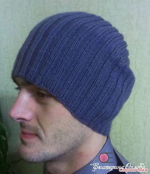 Мужская шапка-чулок на заказ. Дополнено: примерное описание по многочисленным просьбам