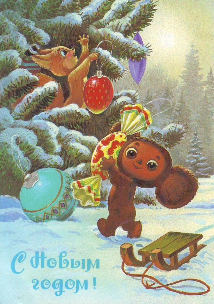 Старые новогодние картинки открытки