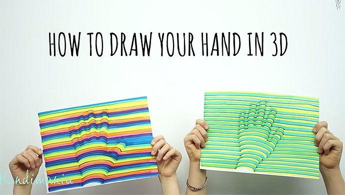 誰かに教えたくなる!立体的な手形のイラストを簡単に描く方法
