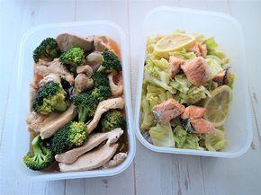 """今話題の""""やせる作り置きおかず""""。糖質をコントロールしながら、タンパク質などの栄養をたくさん摂取できるだけでなく、メインやサブなどのおかずを数品作り置きしておくことで、その日の気分に合わせて組み合わせを変えられる!というところが人気です。今回は、夕食のメインにぴったりな、肉や魚を使ったレシピを紹介します。今後は他にもサブおかずなども紹介していくので、ぜひ作ってみてくださいね。"""