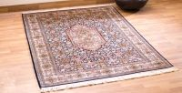 Старинные турецкие ковры