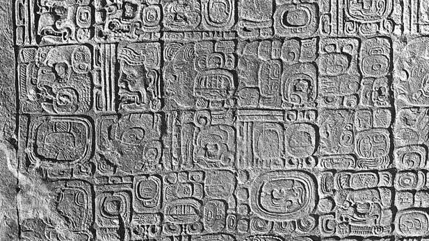 Read Maya hieroglyphs carved on an eighth-century stone monument, and hear them spoken aloud.