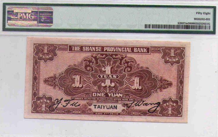 CHINA Shanse Provincial Bank OF   1 Yuan 1930 Taiyuan PMG Unc 58