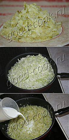 Хорошая кухня - капуста тушеная со сливками. Кулинарная книга рецептов. Салаты, выпечка.