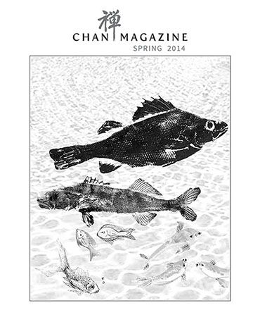 Chan Magazine published quarterly since 1977, Chan Magazine features lectures by Master Sheng Yen, translations of Buddhist texts, scholarly studies in Buddhism