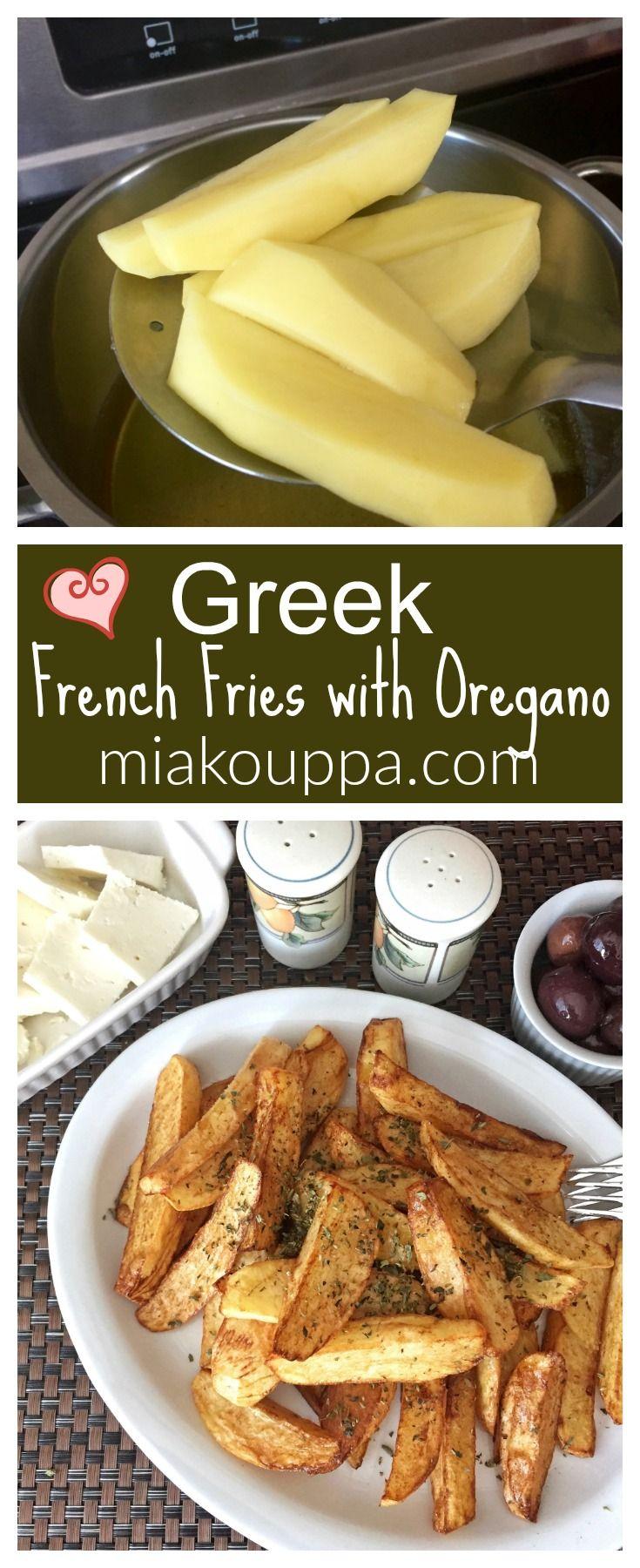 French fries (Τηγανητές πατάτες) #frenchfries #greek #greekrecipes