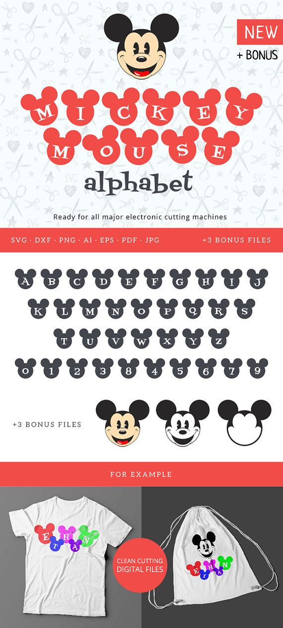 Funny Mickey Mouse font SVG for Silhouette Studio Cricut Vinyl Cutter Heat Press Transfer dxf png pdf eps jpeg ai Cuttable