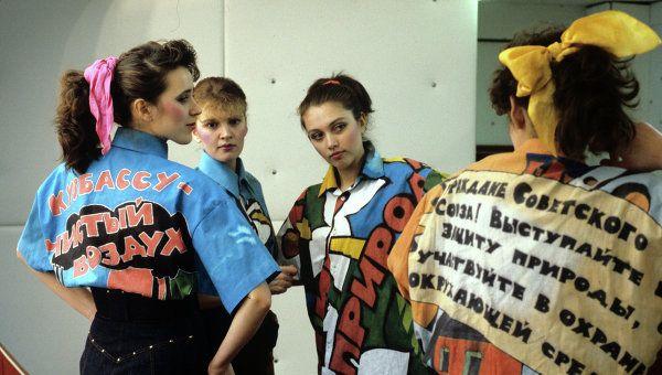 Чем пестрее, тем лучше - советская мода 1980-х