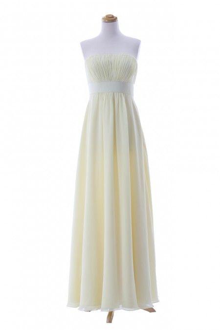Daffodil Bridesmaid Dresses