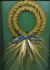 Weaving wheat.