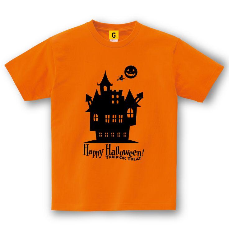 ハロウィン 衣装 コスプレ Happy Halloween Tシャツ B (House) 【コスプレ コスチューム 仮装 衣装 子供 誕生日 プレゼント お祝い キッズ Tシャツ ベビー 親子ペア メンズ レディース】 02P28Sep16