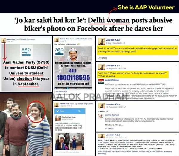 Why PERVERT Arnab @TimesNow failed to produce video evidence of planted story by AAPtard @AamAadmiParty?  #PaidNews