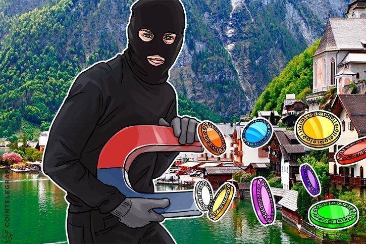 Bitcoin Account Holder Loses $100K Over Public Wireless Network  An unidentified 36-year-old man who owns a Bitcoin account has lost more than 100000 euros ($117000) worth of Bitcoins while he was logged in on a public wireless network in a restaurant in Vienna Austria. The Austrian police however claimed that  #bitcoin  http://ift.tt/2AfYdih