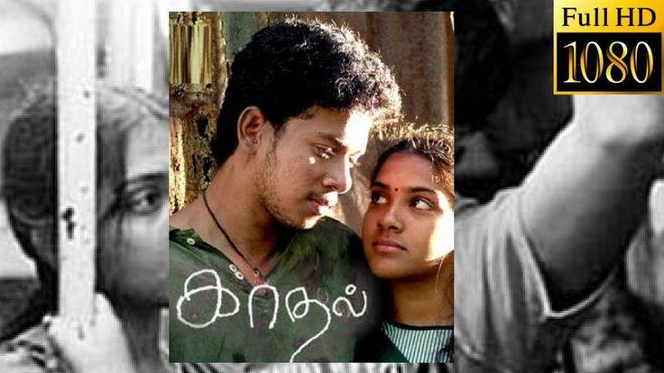 Kadhal Tamil Full Movie I Bharath I Sandhya I New Release Tamil Movie 2017
