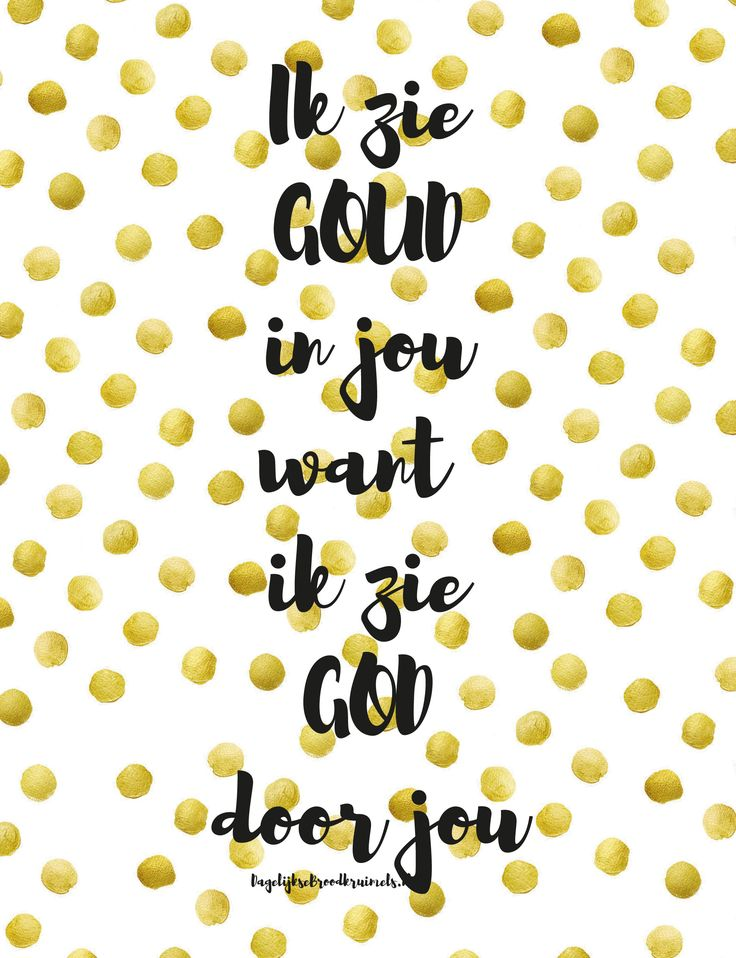 Ik zie goud in jou want ik zie God door jou #Aanbidding, #God, #Hart, #Liefde https://www.dagelijksebroodkruimels.nl/gerald-troost-goud-2/