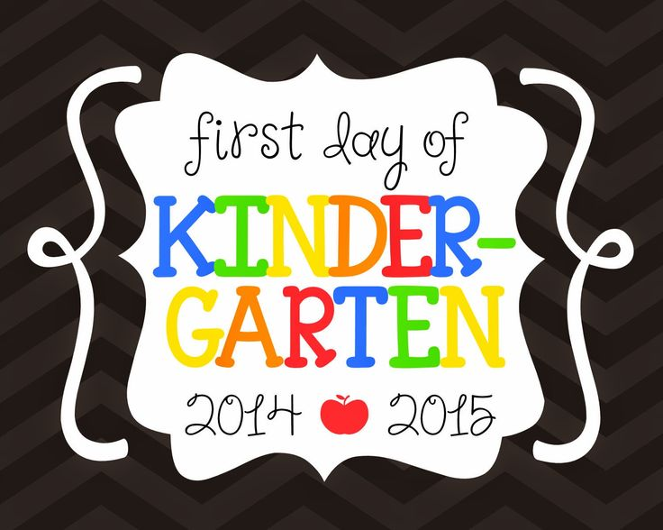 FREE First Day of School Printables - First Day of Kindergarten