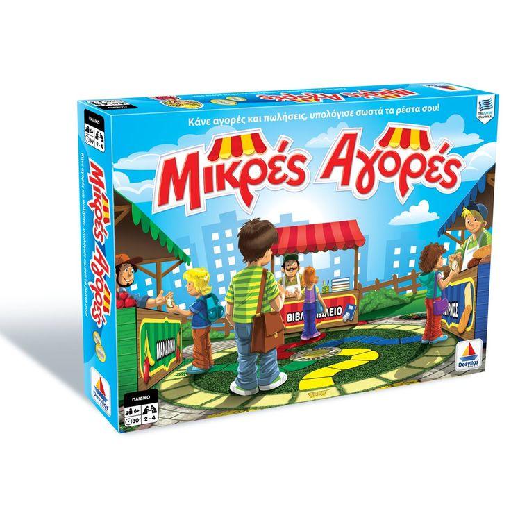 """Επιτραπέζιο """"Μικρές Αγορές""""! Κάνε αγορές και πωλήσεις και υπολόγισε σωστά τα ρέστα! - Παίζεται με 2-4 παίκτες!"""