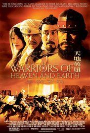 Tonton Jejak Warriors Full Movie. A Chinese emissary is sent to the Gobi desert to execute a renegade soldier. When a caravan transporting a Buddhist monk and a valuable treasure is threatened by thieves, however, the two warriors might unite to protect the travelers.