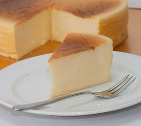 Japanese cheese cake, with recipe