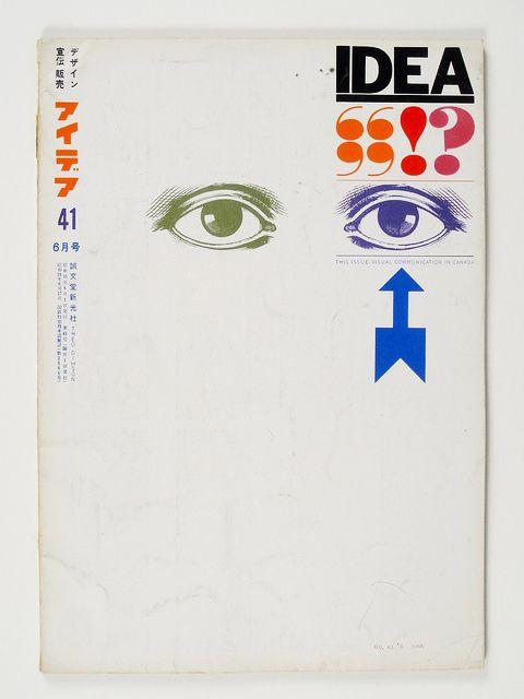 Theo Dimson, Cover of idea magazine, 1960. Lubalincenter