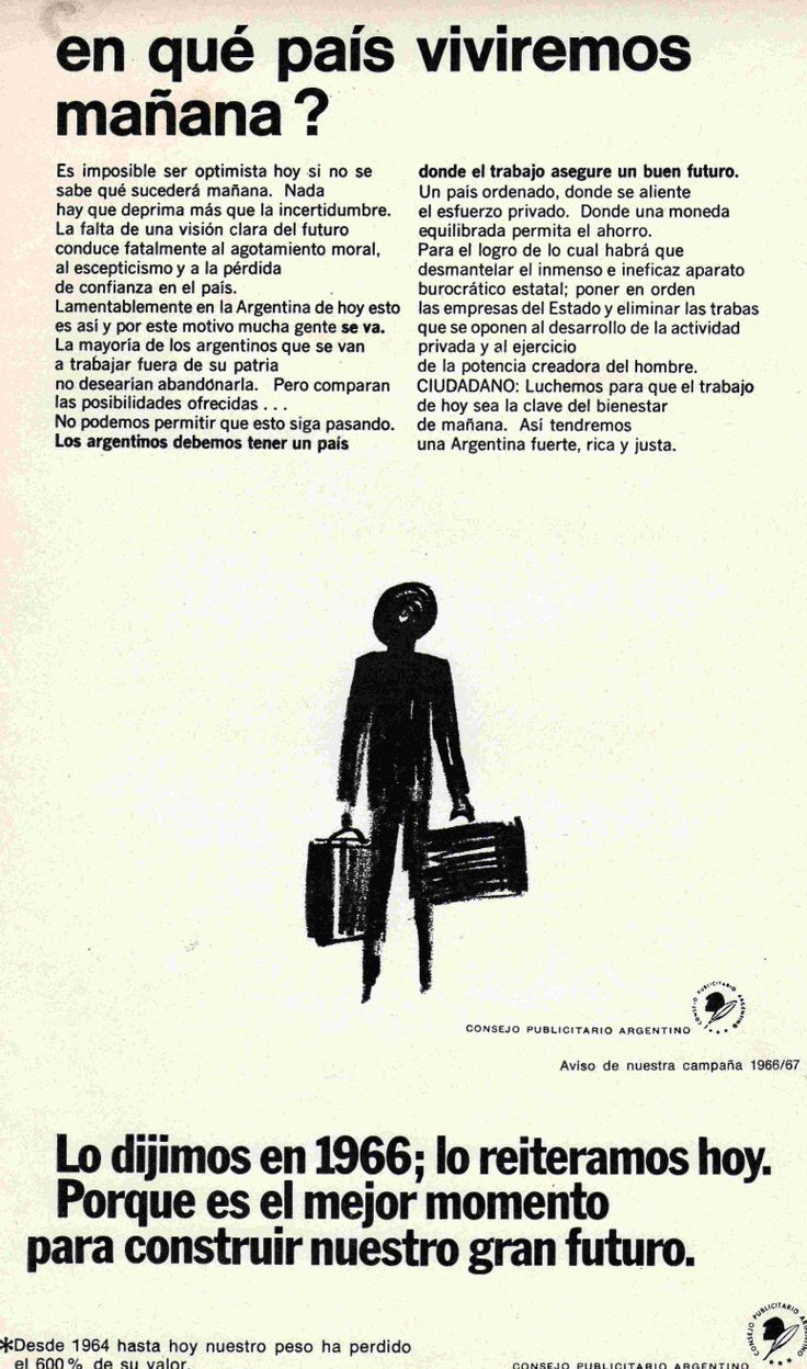"""Libre Iniciativa 5""-1966"