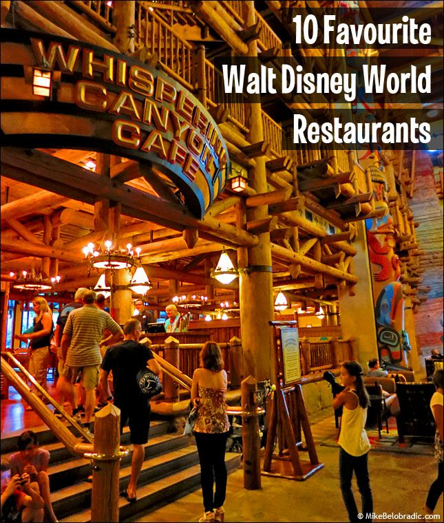 Top 10 Walt Disney World restaurants for table service dining. #DisneyDining