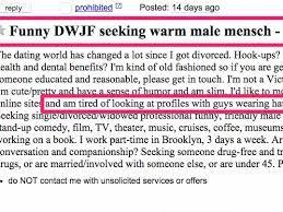 bom online dating