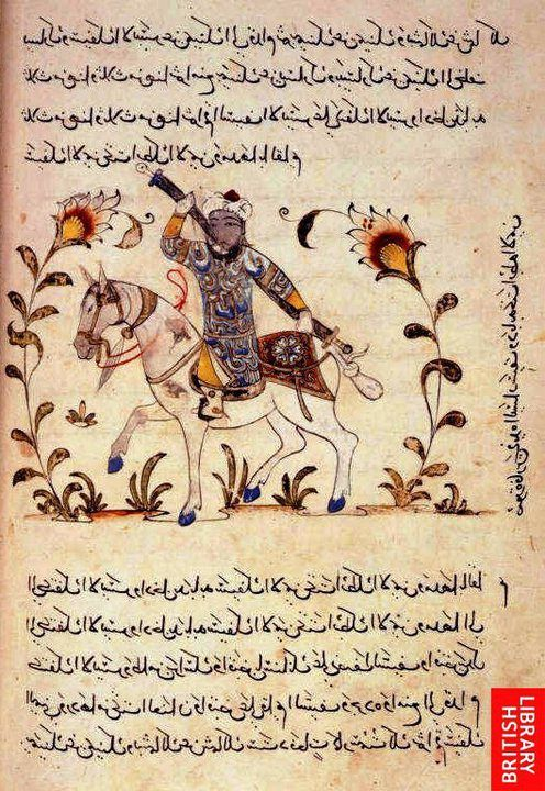 Period illustrations :: Mamluk reenactment