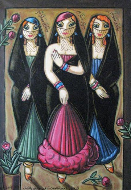 17 best images about egyption modern art on pinterest