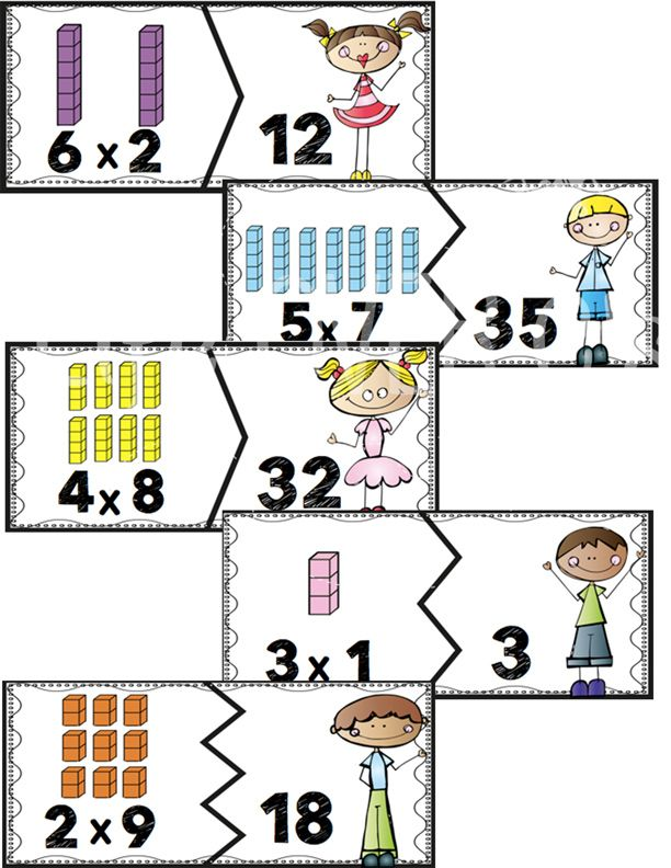 Arrays and multiplication problem puzzles for multiplication facts 1-10 $