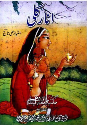 Anarkali By Imtiaz Ali Taj Pdf