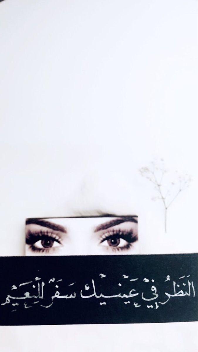 Pin By Alaya Aljabri On لوحات Love Words Journal Inspiration Ink