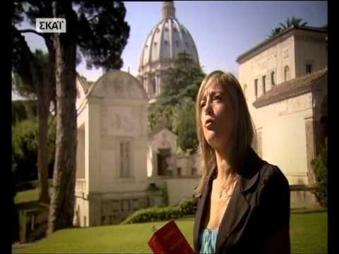Secrets of the Cross: Ναΐτες - Η Μυστική Αδελφότητα (greek subs)