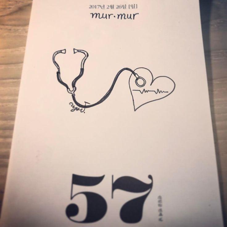 Murmur / 20170226 - #속삭이다 #중얼거리다 #심장의잡음 #murmur #whisper #heart #stethoscope #noise #drawing #sketch #english #word #vocabulary #pen #art #illust #illustration #simple #design #artoftheday #drawingeveryday #alldays #dailyatom #crys #crysju