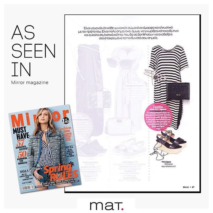 Το περιοδικό Μirror επιλέγει ένα ριγέ μάξι #matfashion φόρεμα & μας δίνει στο τεύχος Απριλίου στυλιστικές συμβουλές για κολακευτικούς συνδυασμούς! #mirrormagazine #mirrormaggr #ss17 #realsize #collection #plussizefashion #ootd #stripes #fashion #trend #editorial