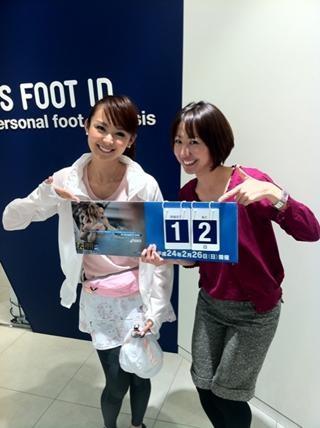 東京マラソンまであと12日⁈ということで、当日のウェアをアシックスランニングコーチ 池田みほみほにアドバイスをいただきながら選んできましたぁ!また東京マラソン前になったら詳しくUPしますね! http://pics.lockerz.com/s/183616714